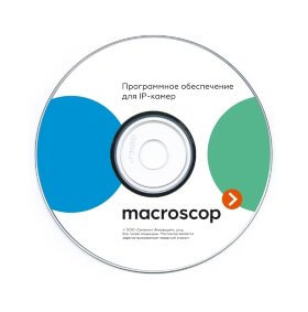 ML Macroscop (x64)